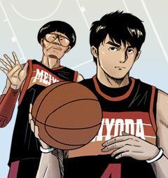 宅男打篮球