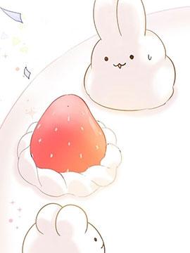 来吃兔兔吧