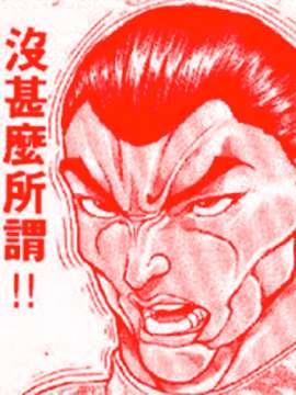 【安价AA】即使是当马娘训练员烈海王也是无所谓的!